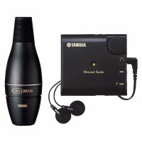 SBS9 Yamaha Silent Brass System for Trombone